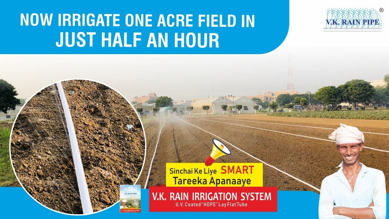 Features of Rain Irrigation System